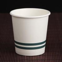 印刷批发一次性耐高温空白通用广告纸杯9盎司公司纸杯定做