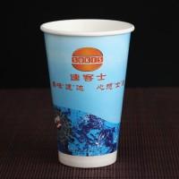 专业定制单层环保一次性加厚双淋膜可乐果汁冷饮纸杯