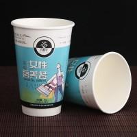 厂家定制双层加厚中空杯豆浆奶茶咖啡外卖一次性纸杯