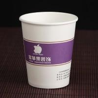 厂家提供环保一次性广告纸杯咖啡家用饮水杯款式可定制