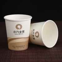 定做创意环保广告纸杯促销礼品日用百货9盎司一次性纸杯