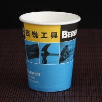 厂家直销定做环保一次性9盎司广告促销热饮礼品纸杯