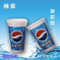 厂家定做现货批发双淋膜16盎司500M一次性可乐纸杯 包邮