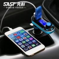 车载MP3播放器 点烟器式插卡机汽车音响 双USB 车载充电器