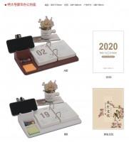 2020年鼠年周历特大号豪华公台座-内页365张/54张