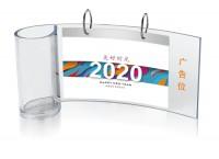 2020年鼠年有机台历画卷