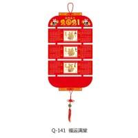 2021年木艺时尚挂历 正六开中国红透雕精品吊牌 牛年吊历定制LOGO