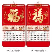 2021年正六开中国红窗花红梅花红元宝系列吊牌 牛年吊牌定制LOGO