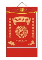 2021年吉庆九开竖式双日历撕历定做牛年公司广告logo宣传烫金