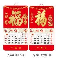 2021年正六开中国红彩金透雕精品吊牌 金箔磨砂吊历定制LOGO