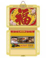 2021年吉庆九开金粉浮雕双日历撕历定做牛年公司广告logo宣传烫金