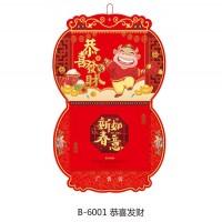 2021年大六开中国红灯笼福牌 吊牌定制牛年广告LOGO