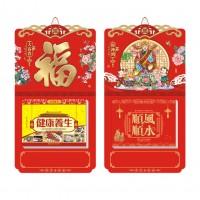 2021年吉庆九开通胜双日历撕历定做牛年公司广告logo宣传烫金
