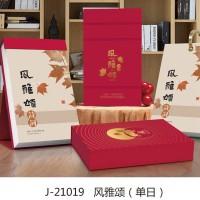 2021年中国传统文化精美办公单日桌历牛年简约桌面定做计划本日历