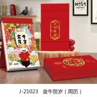 2021年中国传统文化精美办公周桌历 牛年简约桌面定做计划本日历