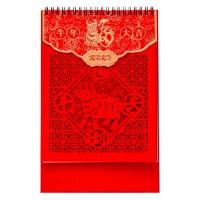 2021年牛年台历中国风红色商务印刷企业logo烫金定做创意办公桌面