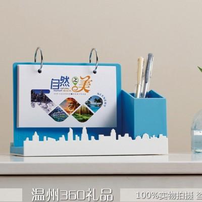 厂家直销中国梦琼台玉阁节节高升高档有机台历 桌面摆件定制logo