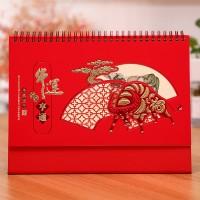 2021年台历定制新年中国风纸雕台历订做手撕日历制作企业印刷台历