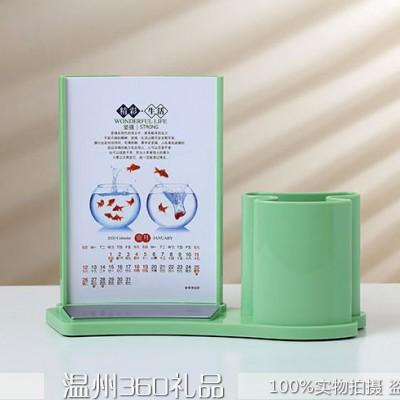 2021年定制广告笔筒台历月历 样式新可印logo