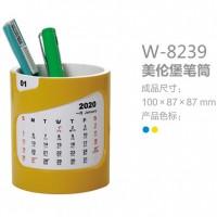厂家直销美伦堡笔筒高档有机台历 创意简约桌面摆件可定制logo