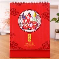 2021年台历企业专版月历礼品牛年定制订做logo新年中国风创意桌面