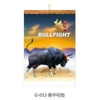 2021年牛年七张UV刺绣浮雕工艺月历 企业宣传定制广告烫金LOGO