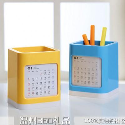 【时尚笔筒】新品推荐2021年创意礼品笔筒台历 可定制