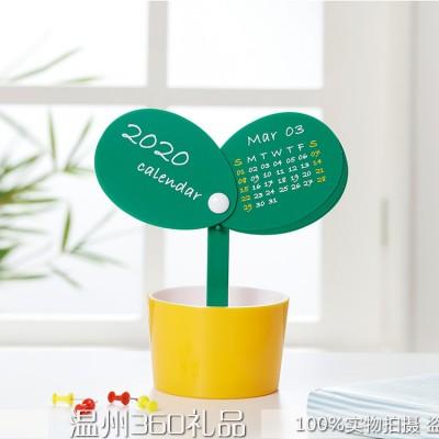 【高山流水】厂家隆重推荐2021年新款创意收纳笔筒台历 可印logo