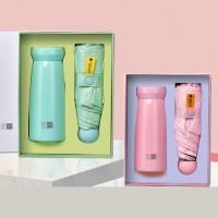 商务礼品保温杯雨伞套装定制logo实用公司开业活动广告促销纪念品