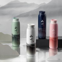 复古中国风创意保温杯便捷手提文艺水杯礼品定制不锈钢保温杯