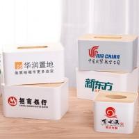 纸巾盒定制logo抽纸盒木高档饭店酒店客厅创意雕刻广告印字餐巾盒