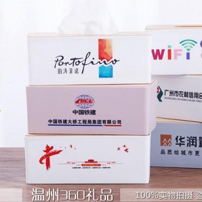 纸巾盒定制logo创意抽纸盒印广告文字图案雕刻饭店餐巾纸盒订制